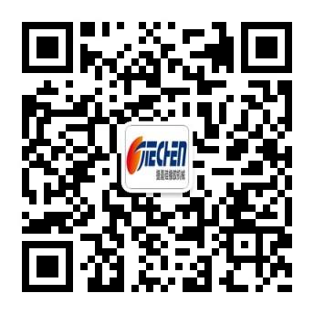 WeChat consultation
