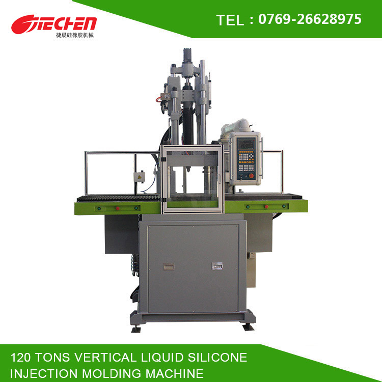 120 tons vertical liquid silicone injection molding machine