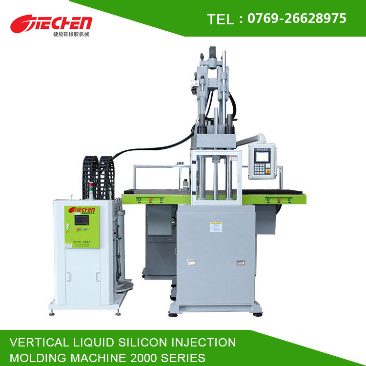 Vertical Liquid Silicon Injection Molding Machine 2000 Series