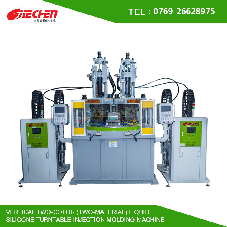 Vertical two-color (two-material) liquid silicone turntable injection molding machine
