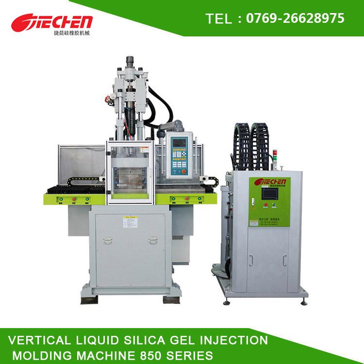 Vertical liquid silica gel injection molding machine 850 series