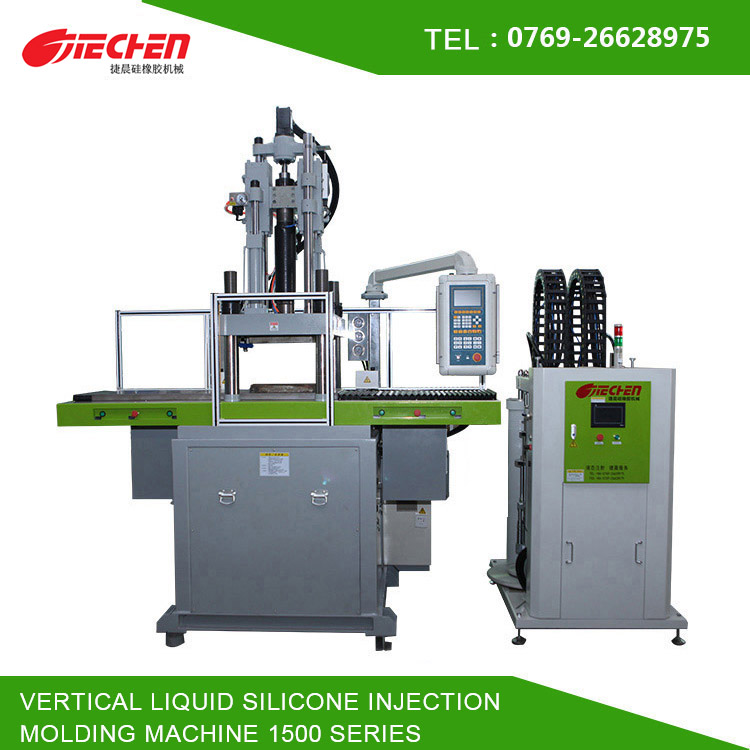 Vertical Liquid Silicone Injection Molding Machine 1500 Series