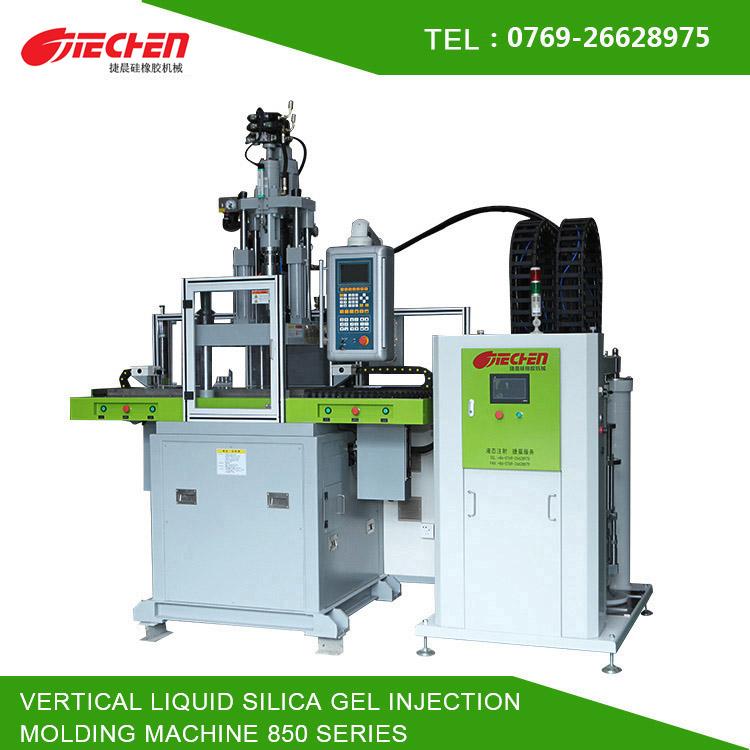 Precision micro liquid silica gel injection machine 850 series