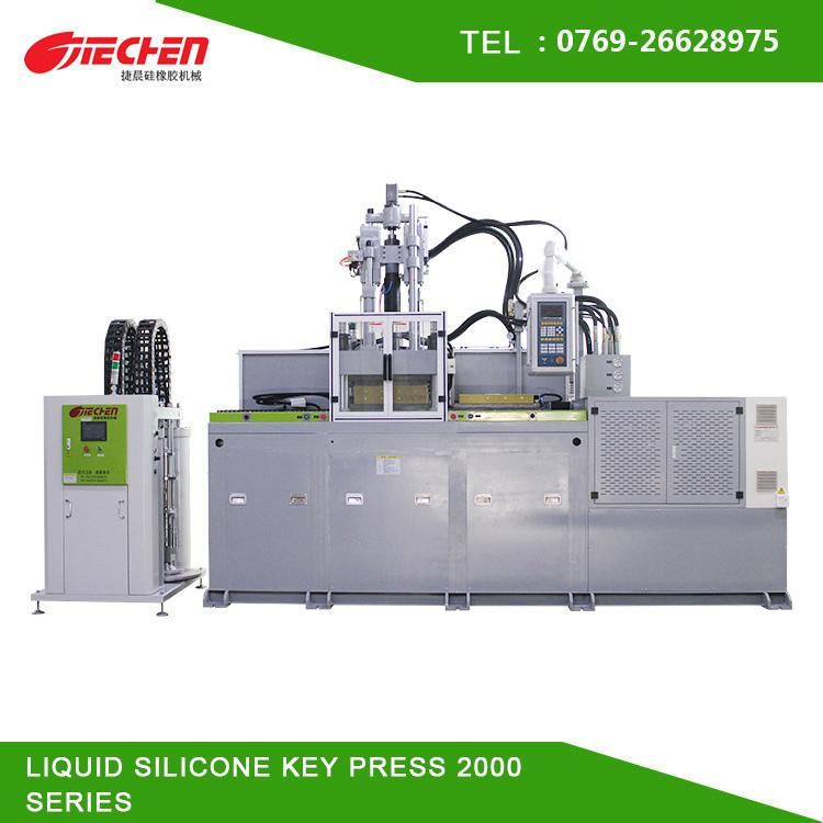 Liquid silicone key press 2000 series