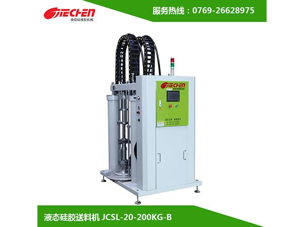关于液态硅胶送料机的特点