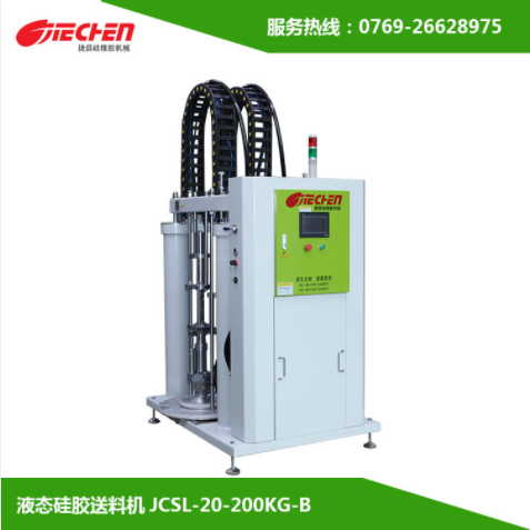 液态硅胶送料机的系统功能以及故障问题