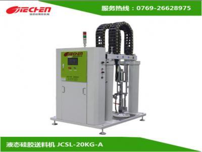 液态硅胶送料机的特点以及使用